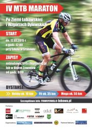 resources/banner/MTB20151.jpg