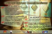 resources/banner/Dni_Kultury_2014.jpg